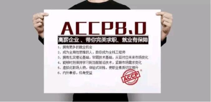 郑州北大青鸟java培训课程