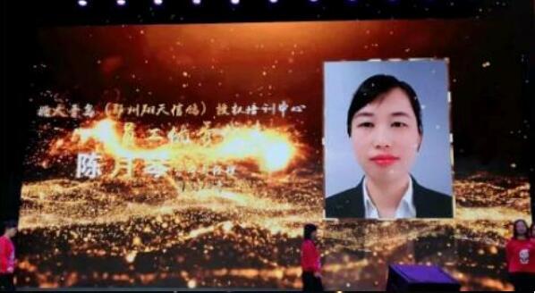 北大必威betway86620周年庆典与总部年会郑州翔天信鸽荣获7项荣誉