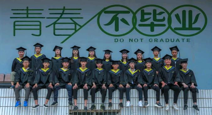郑州北大青鸟翔天信鸽T352班毕业典礼圆满结束