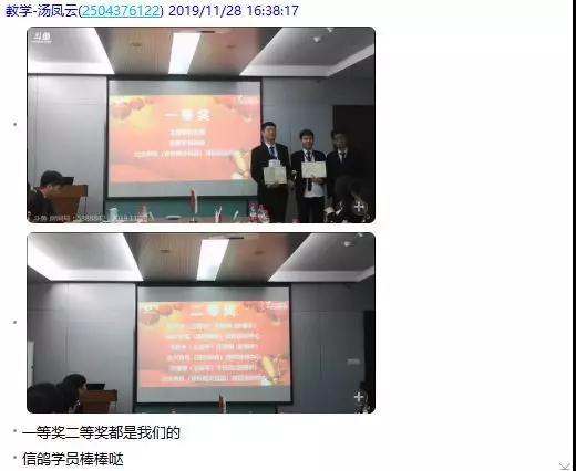 恭喜郑州北大必威betway866翔天信鸽斩获超级演说家北方区域一等奖、二等奖