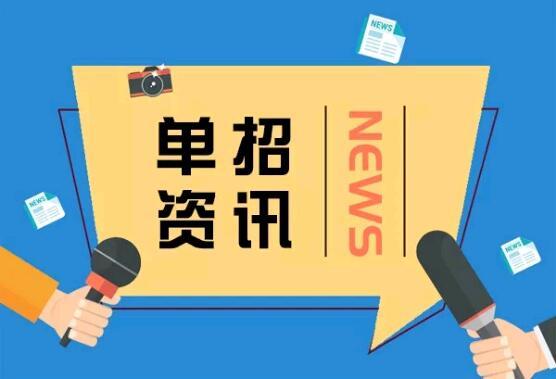 郑州北大青鸟计算机单招学校2019年计划