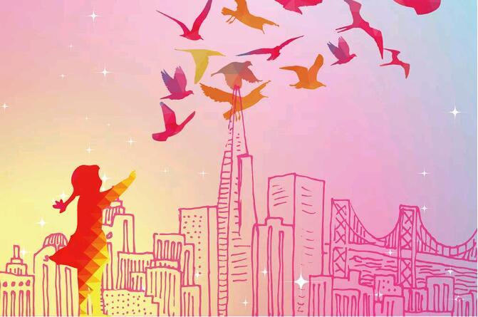 耀动青春・青年之声!郑州北大青鸟翔天信鸽抖音大赛即将开启