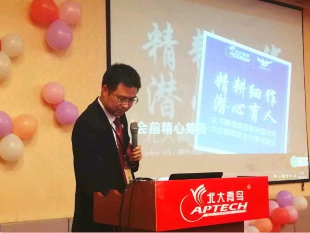 就业总监刘义刚老师主持了闭营仪式