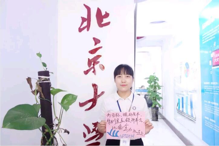 郑州北大青鸟翔天信鸽为河南考生加油助力