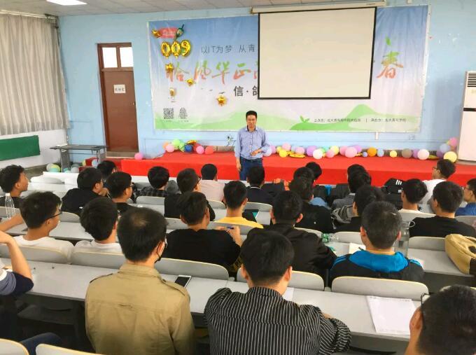郑州北大青鸟翔天信鸽就业总监刘义刚老师对本次分享交流会进行了总结