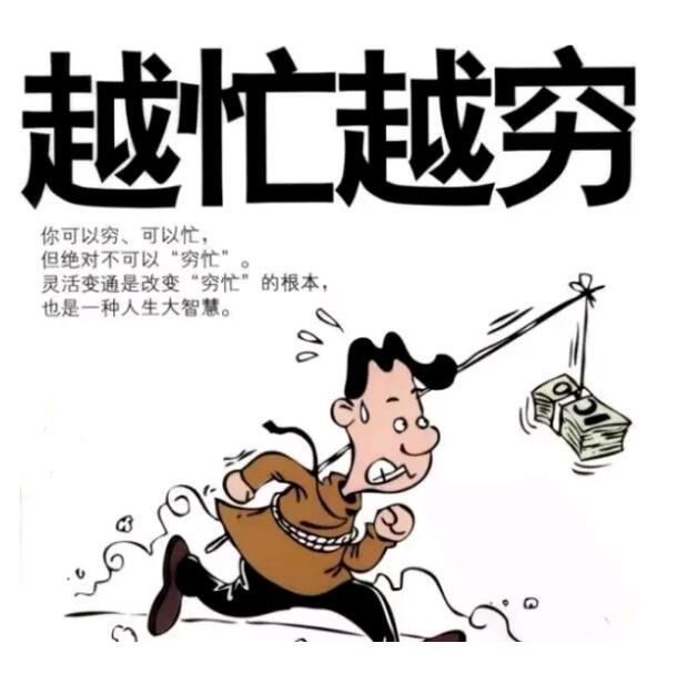 七成大学毕业生月薪不到6k,但郑州北大青鸟翔天信鸽毕业月薪能过万