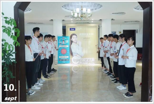 那么在郑州有没有北大青鸟的职业学校呢