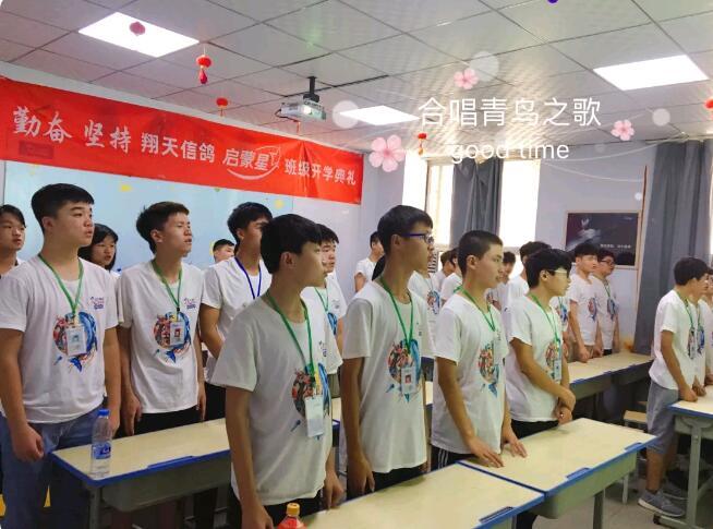 郑州北大青鸟翔天信鸽Q1903班开学典礼