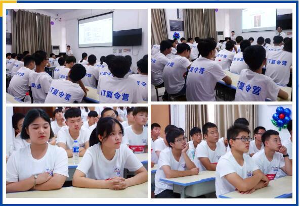 郑州北大青鸟翔天信鸽夏令营第二期又开营了