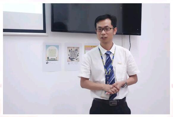 王广南校长致辞