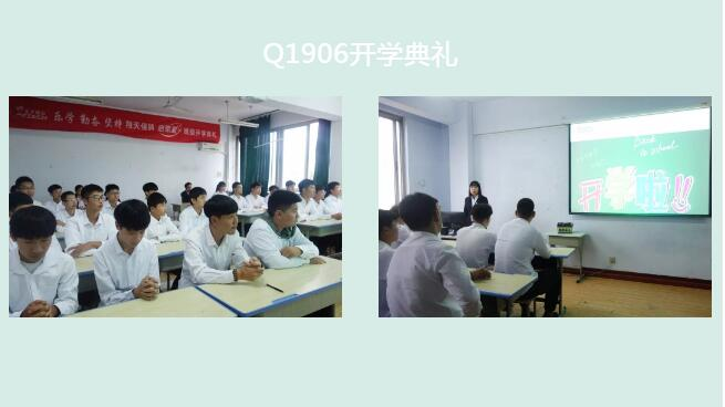 北大青鸟郑州翔天信鸽Q1906班开学典礼