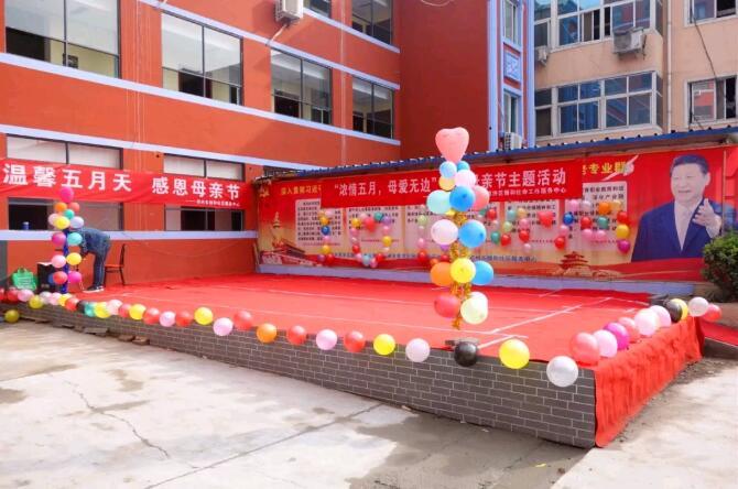 爱心公益,郑州北大青鸟翔天信鸽一直在行动,浓情5月,把孝心带回家