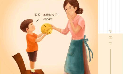 郑州北大青鸟翔天信鸽爱心公益,与您共度母亲节!