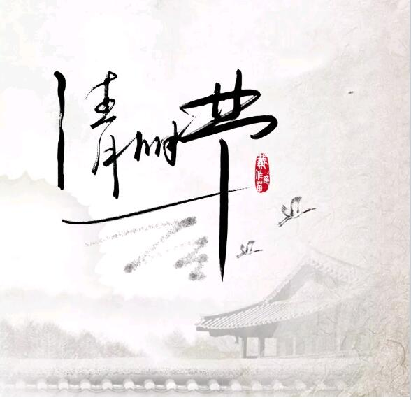 郑州北大青鸟翔天信鸽学校清明节放假通知