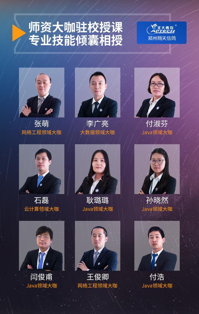 郑州有没有毕业的初中生能上什么技校
