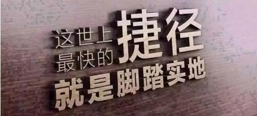 郑州北大青鸟以打造适合企业需求的人才为己任