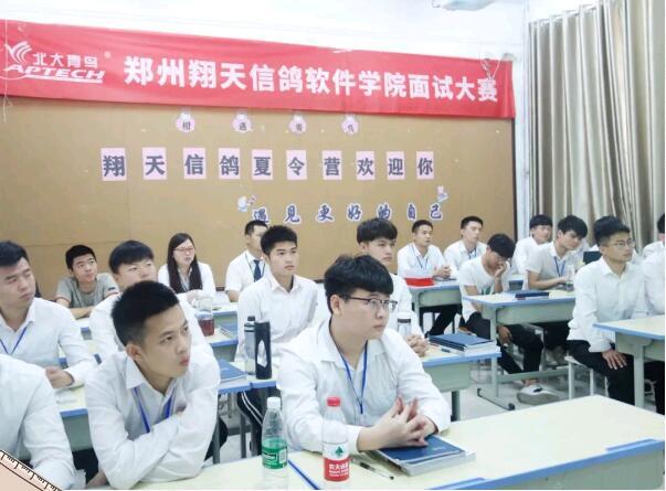 郑州北大青鸟翔天信鸽A302班网页设计大赛