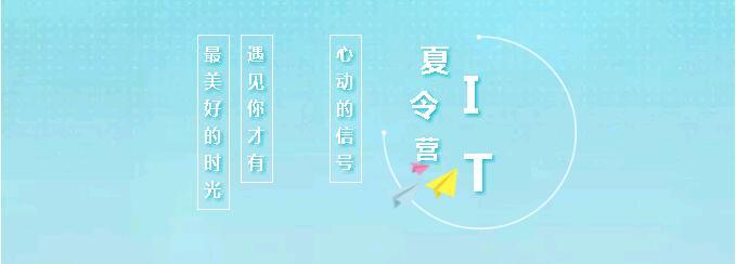 7月9日郑州北大青鸟翔天信鸽暑期夏令营第三期将强势来袭
