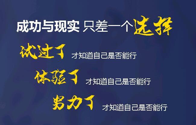 郑州北大青鸟翔天信鸽学编程靠谱