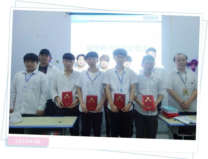 北大青鸟郑州翔天信鸽B196班班委任命:是荣誉,亦是责任