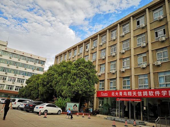 郑州北大青鸟翔天信鸽软件学校