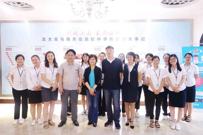 热烈欢迎北大青鸟CEO薛总莅临郑州翔天信鸽校区参观并指导工作