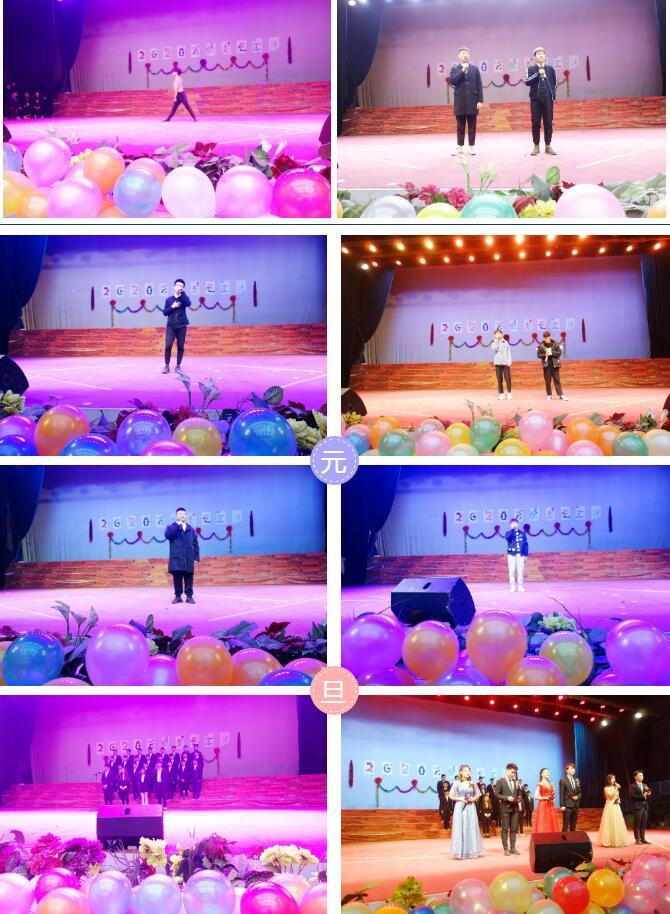 郑州北大青鸟翔天信鸽2020年元旦晚会完美举办