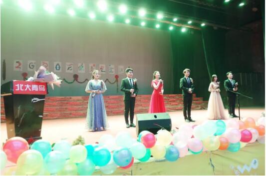 郑州北大必威betway866翔天信鸽2020年元旦晚会完美举办
