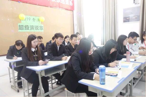 郑州北大青鸟翔天信鸽超级演说家16强晋级赛:努力奔跑,方能接近梦想!