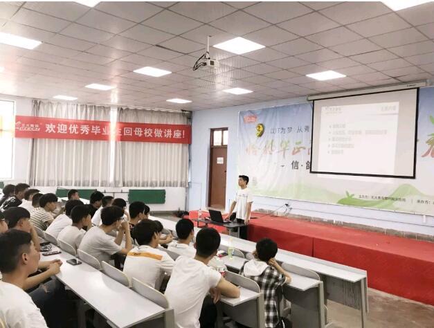 郑州北大青鸟翔天信鸽第三届优秀毕业学员就业讲座