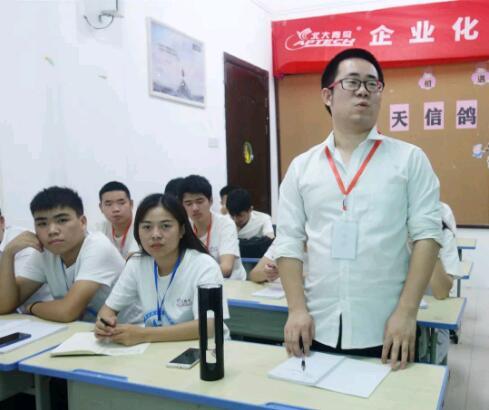 郑州北大青鸟翔天信鸽学社培训――责任心的打造