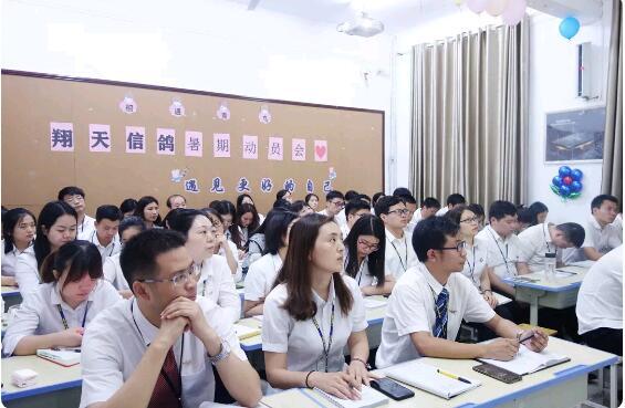 郑州北大青鸟翔天信鸽教学就业上半年总结暨动员大会圆满结束