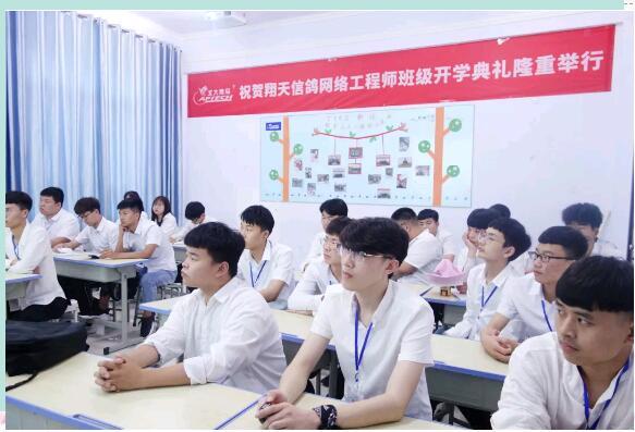 郑州北大青鸟翔天信鸽网络T195班开班典礼圆满召开