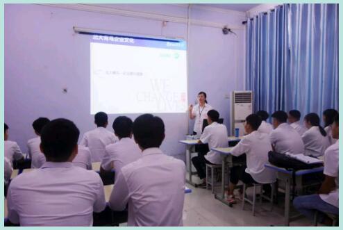 朱丽娜老师讲解青鸟文化