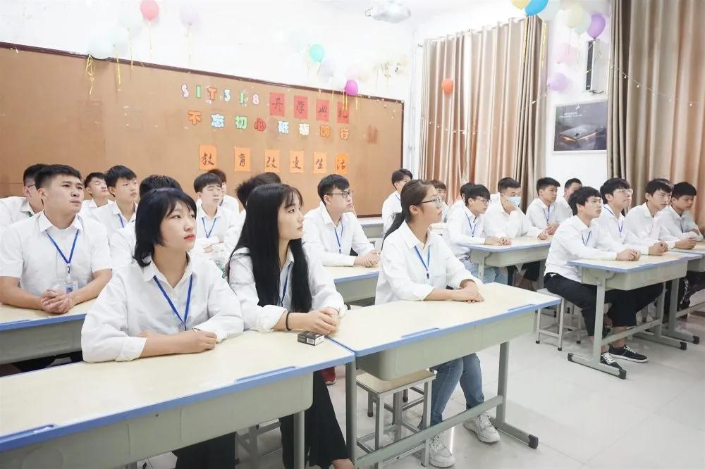 遇见郑州北大青鸟翔天信鸽这样的开学典礼,你爱了吗?