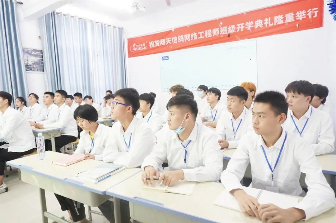 郑州培训电脑技术的专业学校