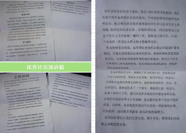 郑州北大青鸟翔天信鸽星途社结训典礼
