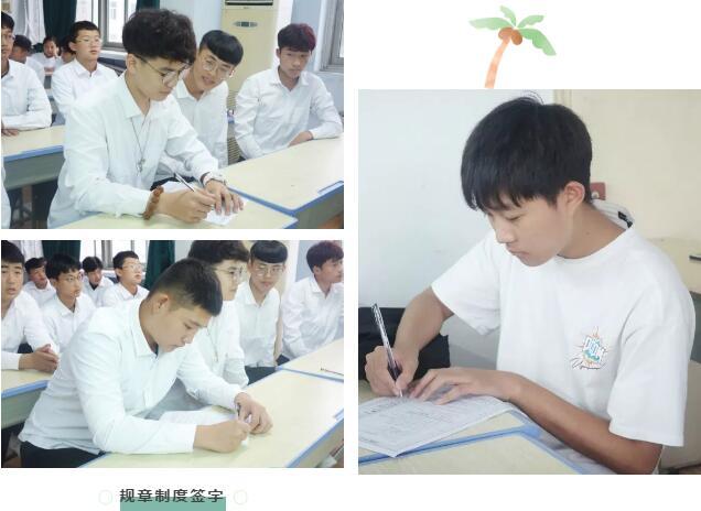 北大必威betway866郑州校区正规靠谱的学校