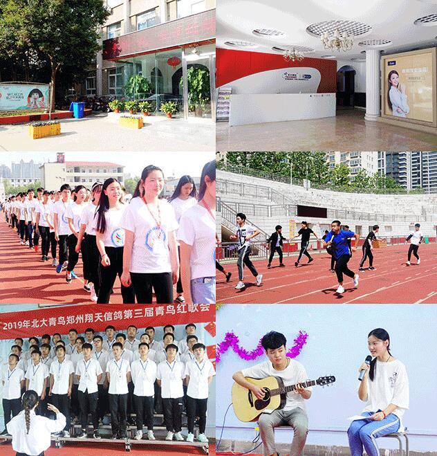 郑州北大青鸟技术学校学习怎么样呢