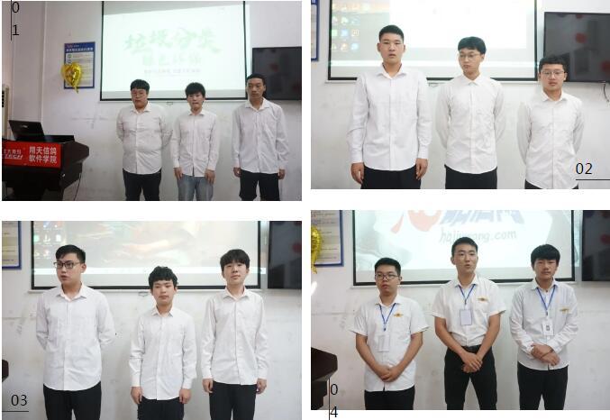 郑州北大青鸟翔天信鸽第七届IT精英挑战赛软件组圆满结束