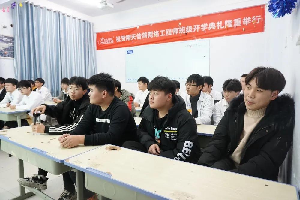 郑州北大青鸟翔天信鸽还在招生吗?新班已开课,赶紧来学!