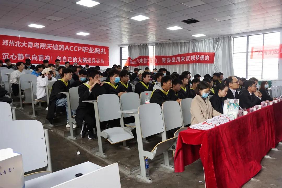 致郑州北大青鸟翔天信鸽毕业学员:青春不散场,未来皆可期