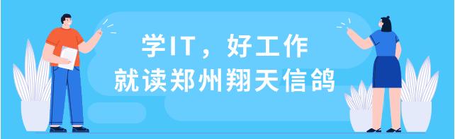 郑州哪里有不要分数的中专计算机学校