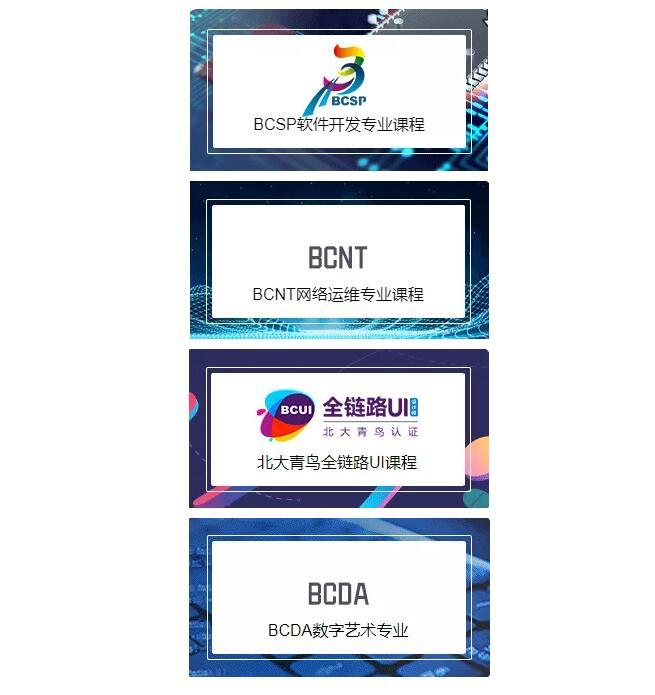 河南省学计算机去哪个职业学校