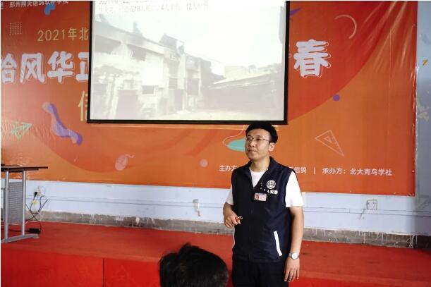 郑州北大青鸟翔天信鸽成功举办消防安全教育活动