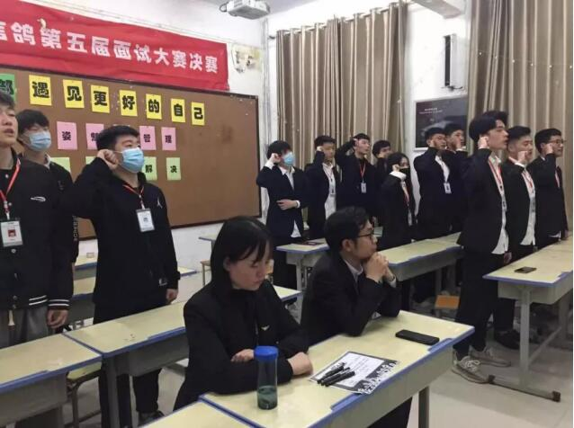 郑州北大青鸟翔天信鸽班委部九部启动仪式