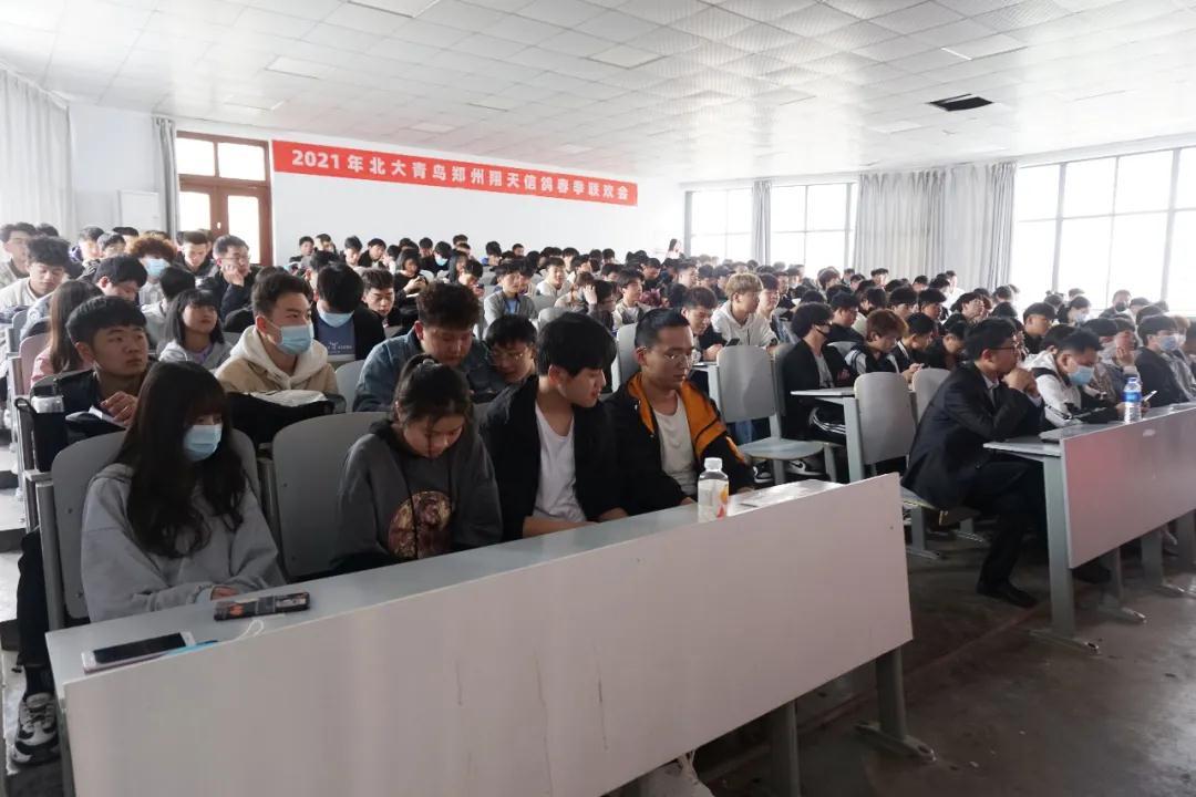 郑州北大必威betway866翔天信鸽学校2021年春季联欢会圆满结束!