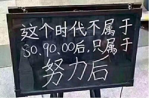 郑州哪里有技术学校20岁学门什么技术好