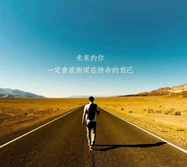 郑州必威betway866计算机学校学习一门专业IT技能才是正确的选择