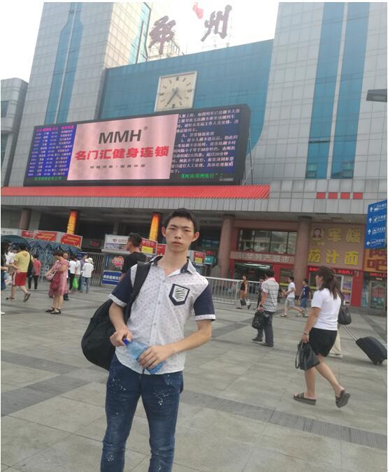 盐津的小伙伴学员抵达到郑州